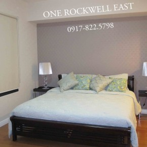 FOR LEASE: One Rockwell East 3 Bedrooms